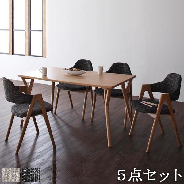 【代引不可】北欧モダンデザインダイニング《ILALI》イラーリ/ダイニング5点セット幅140 4人掛け 4人用 テーブル ダイニングテーブル ダイニングチェアー 椅子 セット 5点 木製 天然木 タモ デザイナーズ 北欧 ナチュラル 新生活 arco