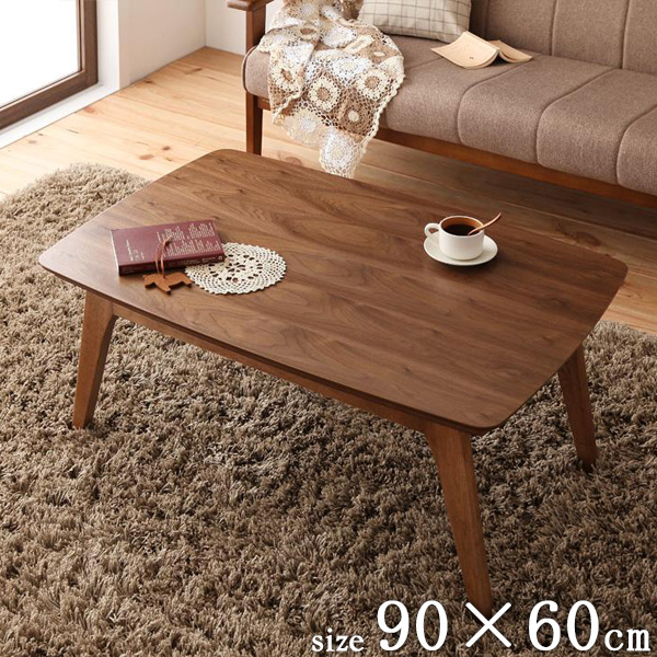 こたつテーブル lumikki/ルミッキ 長方形 90×60cm 送料無料こたつ コタツ コタツテーブル 木製 天然木 ウォールナット 北欧 おしゃれ リビングテーブル センターテーブル 新生活 代引不可 arco