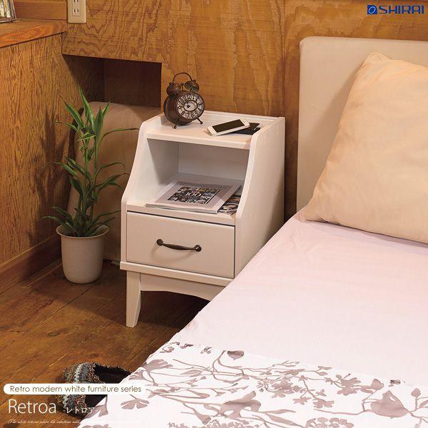 ナイトテーブル retroa レトロア rta-6040hベッドサイドテーブル キャビネット コンセント 引き出し 引出し 寝室 収納 収納家具 木製 おしゃれ レトロ モダン アンティーク ヴィンテージ フレンチ カントリー 調 ホワイト 白 新生活 arco