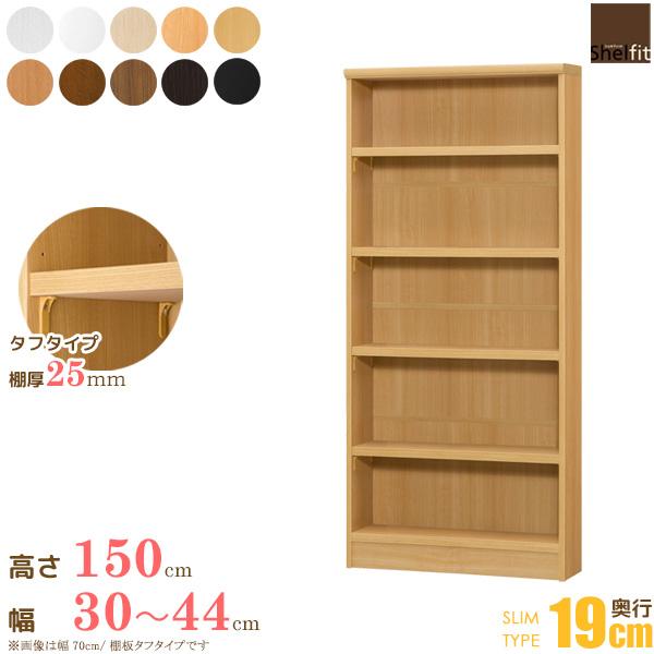 "Infinity Furniture Drawer Slide 15/"" 25/"" NEW 1Pr"