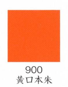 日本未発売 ナカガワ胡粉絵具 本朱 通信販売 黄口本朱 20g 品番09000
