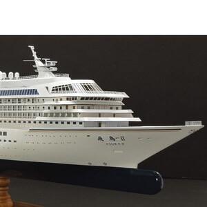 ウッディジョー木製帆船模型1 『4年保証』 税込 350飛鳥2レーザーカット加工