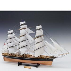 ウッディジョー木製帆船模型1 100カティサーク 宅配便送料無料 帆付き レーザーカット加工 日本正規代理店品