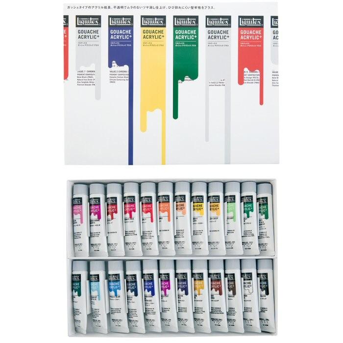 リキテックス ガッシュ アクリリック プラスのセット 商品 24色 チューブ 20ml 即納最大半額