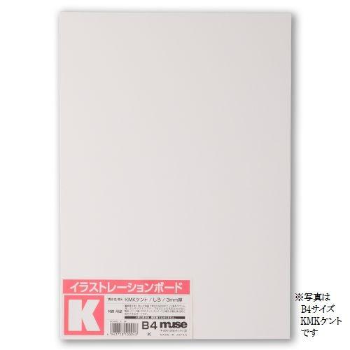 期間限定で特別価格 ミューズ KMKケントボード 両面 A4規格 永遠の定番モデル 厚さ2mm SS