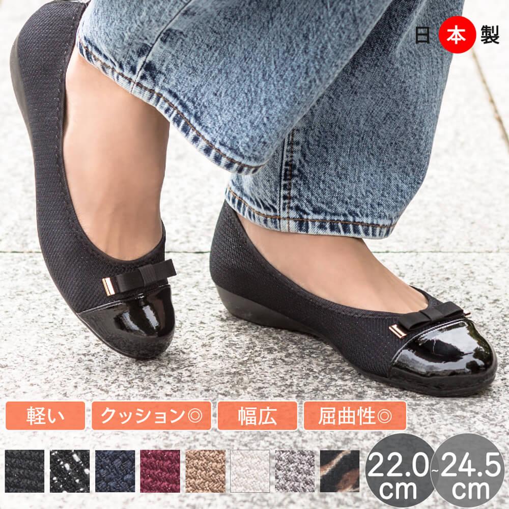 パンプス 痛くない ローヒール ぺたんこ ラウンドトゥ 日本正規代理店品 国内正規品 リボン付きコンフォートパンプス ARCH CONTACT アーチコンタクト 日本製 バレエシューズ 低反発 フラットシューズ レディース 脱げない 大きいサイズ 3cmヒール 歩きやすい 小さいサイズ 靴 やわらかい コンフォートシューズ