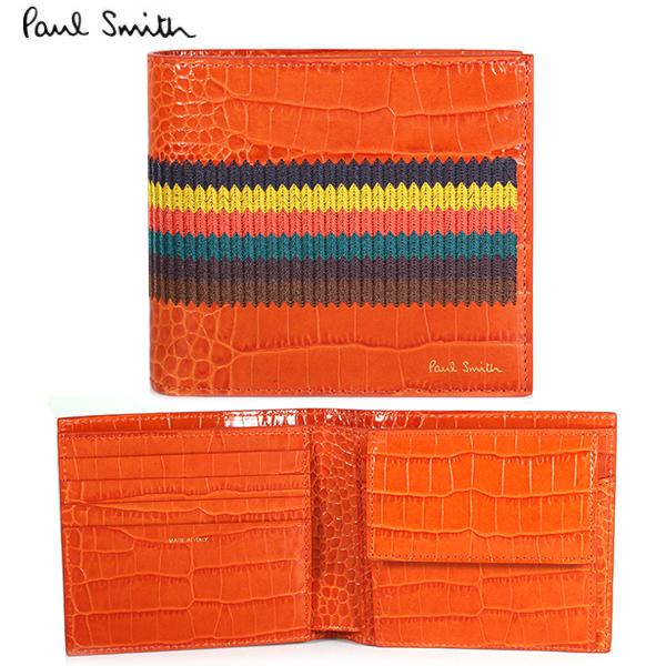 【PaulSmith】ポールスミス メンズ 二つ折り財布 財布 クロコ調レザー オレンジ M1A 4833 A40013 16