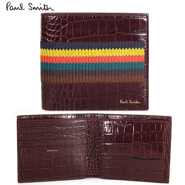 【PaulSmith】ポールスミス メンズ 二つ折り財布 財布 クロコ調レザー ダークワイン M1A 4833 A40013 28