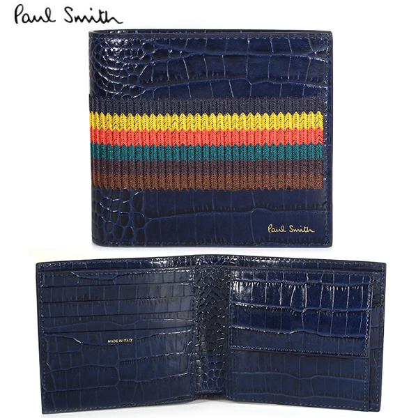 【PaulSmith】ポールスミス メンズ 二つ折り財布 財布 クロコ調レザー ダークブルー M1A 4833 A40013 41