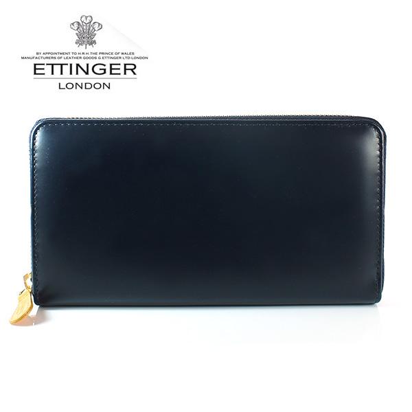 【ETTINGER】エッティンガー 長財布 メンズ ラウンドファスナー BH 2051EJR NAVY ネイビー ブライドルレザー【あす楽対応】【送料無料】