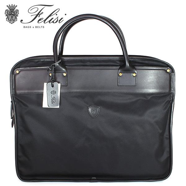 【FELISI】フェリージ ブリーフケース ビジネスバッグ メンズ 紳士用 1845-DS 0041 ブラック【あす楽対応】【送料無料】