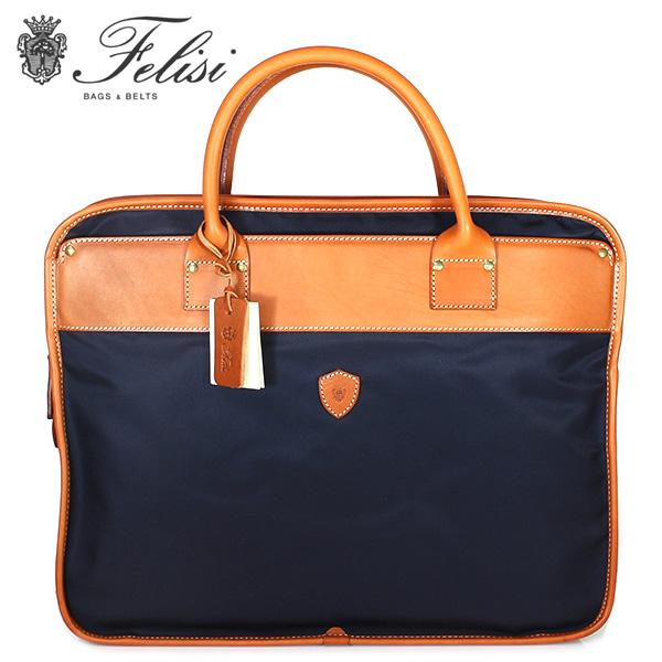【FELISI】フェリージ ブリーフケース ビジネスバッグ メンズ 紳士用 1845-DS 0045 ネイビーブルー【あす楽対応】【送料無料】
