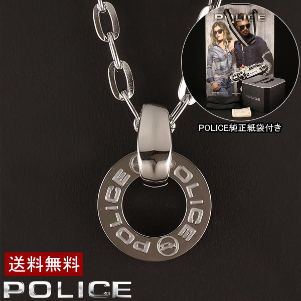 【POLICE】ポリス ネックレス HALLOW ラウンドシェイプペンダント 23365PSS01 シルバー ステンレスアクセサリー