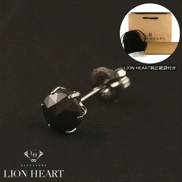 【LION HEART】ライオンハート シングル ピアス プラチナ ブラックダイヤ Pt900/0.5ct Lサイズ 04E12PS/L