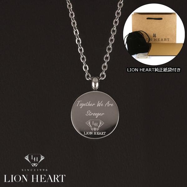 【LION HEART】ライオンハート ネックレス メンズ レディース 男女兼用 ユニセックス シルバー 04N158S