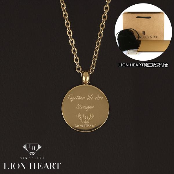【LION HEART】ライオンハート ネックレス メンズ レディース 男女兼用 ユニセックス ゴールド 04N158SG