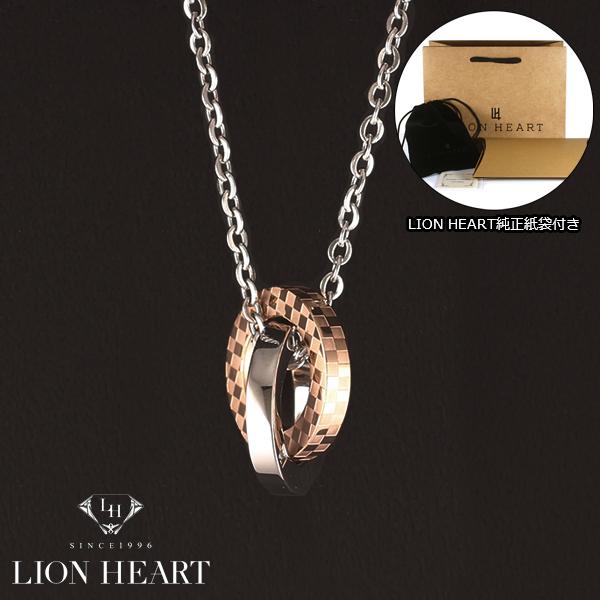 【LION HEART】ライオンハート ネックレス レディース 2連リングネックレス シルバー/チェックピンクゴールド 04N135SL