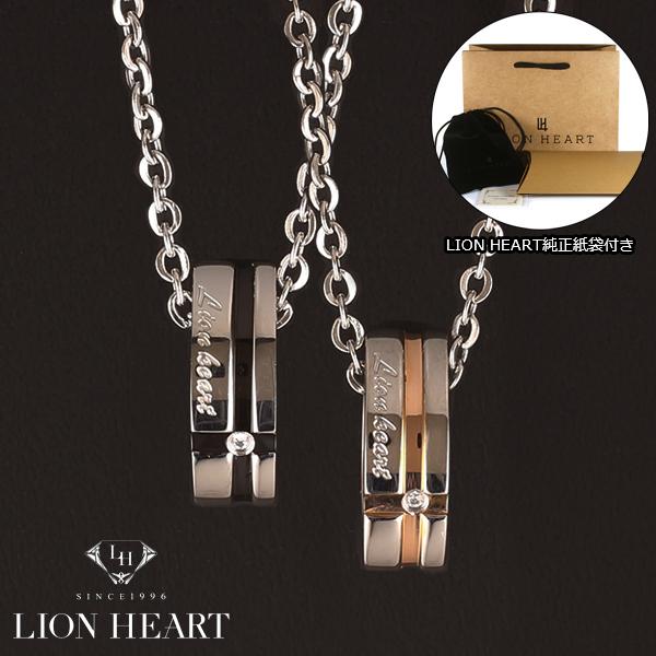 【LION HEART】ライオンハート ネックレス メンズ レディース クロスラインネックレスペア 2本セット 04N125SL 04N125SM