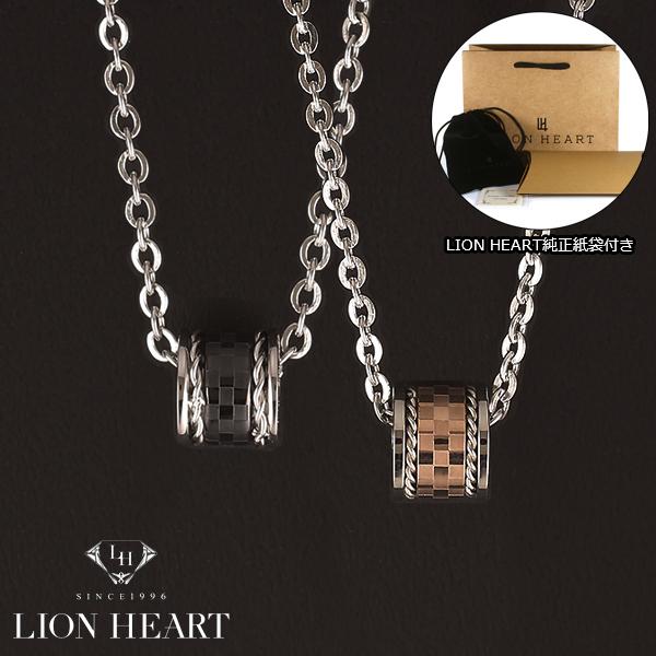 【LION HEART】ライオンハート ネックレス メンズ レディース リングネックレスペア 2本セット 04N130SM 04N130SL