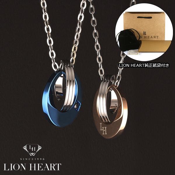 【LION HEART】ライオンハート ネックレス メンズ レディース 2連リングネックレスペア 2本セット 04N153SM 04N153SL