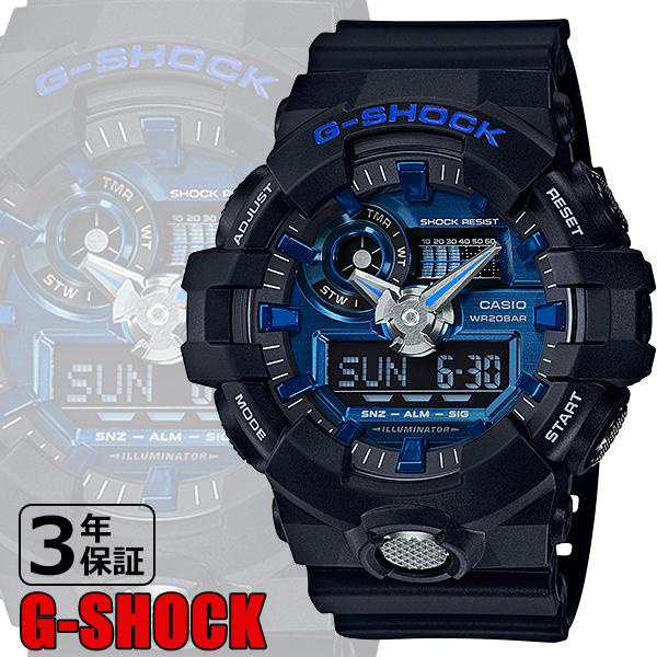 【CASIO】G-SHOCK カシオ Gショック 腕時計 BASIC アナログ アナデジ メンズウォッチ ブラック ブルー GA-710-1A2JF