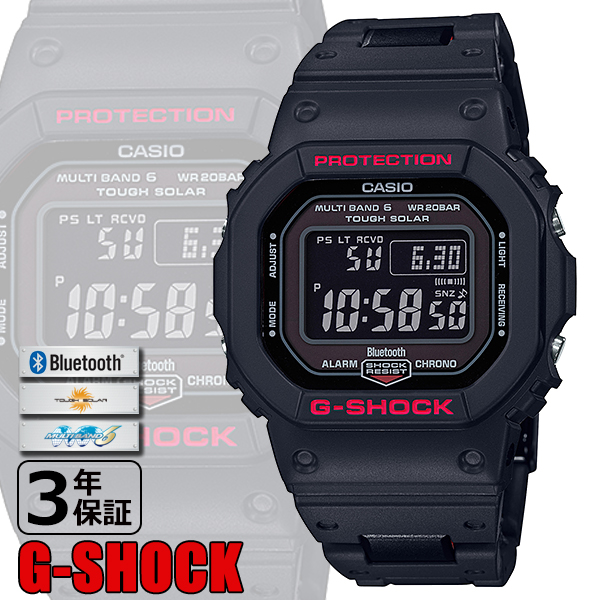 【CASIO】G-SHOCK カシオ Gショック オリジン 電波 腕時計 メンズウォッチ ブラック GW-B5600HR-1JF ORIGIN メンズ