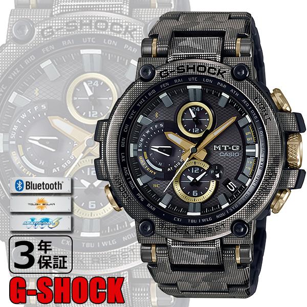 11月15日発売♪【CASIO】G-SHOCK カシオ Gショック 腕時計 デジタル メンズウォッチ MT-G Bluetooth搭載 電波ソーラー メタルベゼル MTG-B1000DCM-1AJR