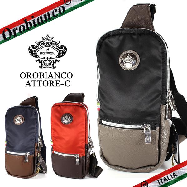 【OROBIANCO】オロビアンコ ATTORE-C 01 アットーレ ボディバッグ 斜めがけ ショルダーバッグ メンズ ナイロン GP90403 【あす楽対応】【送料無料】