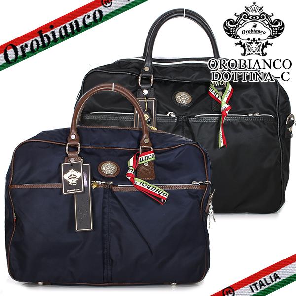 【OROBIANCO】オロビアンコ DOTTINA-C 01 ドッティナ ビジネスバッグ ブリーフケース メンズ GP90001【送料無料】【あす楽対応】
