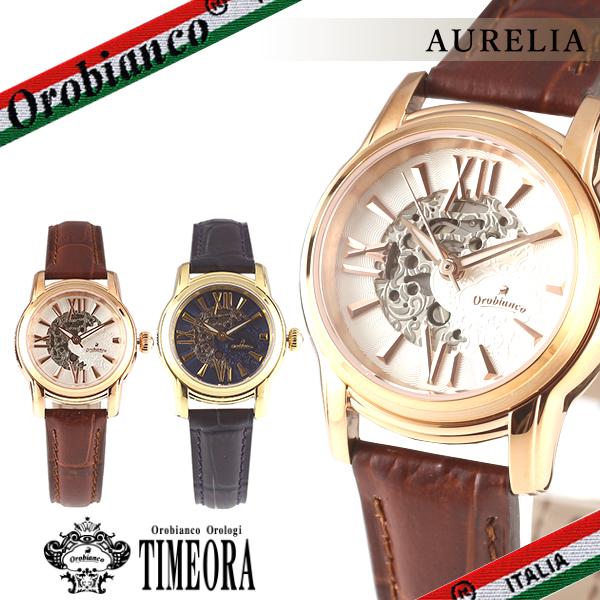 【Orobianco】オロビアンコ タイムオラ 自動巻き 腕時計 ウォッチ ORAKLASSICA Aurelia オラクラシカ アウレリア レディース 時計 レザーベルト 革ベルト OR-0059