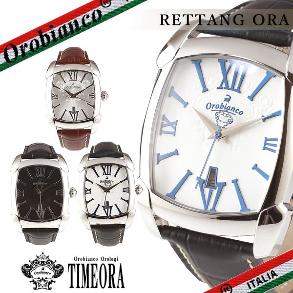【Orobianco】オロビアンコ タイムオラ メンズ ウォッチ 時計 クォーツ 腕時計 RettangOra レッタンゴラ レザーベルト 革ベルト OR-0012