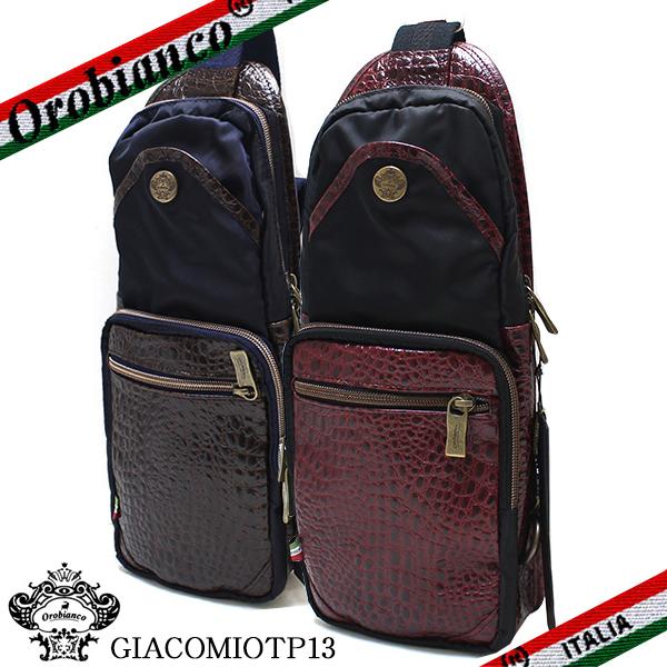 OROBIANCO オロビアンコ GIACOMIOTP13-H ジャコミオ ボディバッグ メンズ 斜めがけ ショルダーバッグ ブラック/ブルー