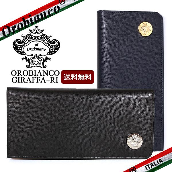 長財布 GIRAFFA-RI
