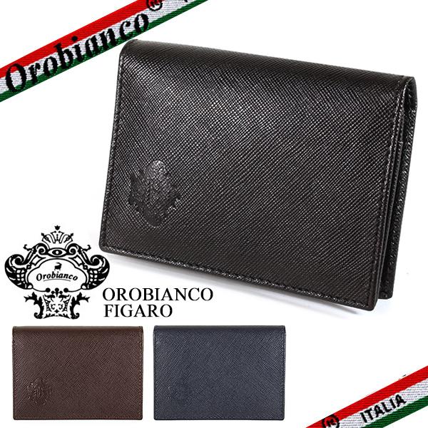 オロビアンコ カードケース 名刺入れ Orobianco メンズ FIGARO-I フィガロ メンズ ビジネス サフィアノレザー SAFFIANO 革 ブラック/ネイビー/ブラウン イタリア製