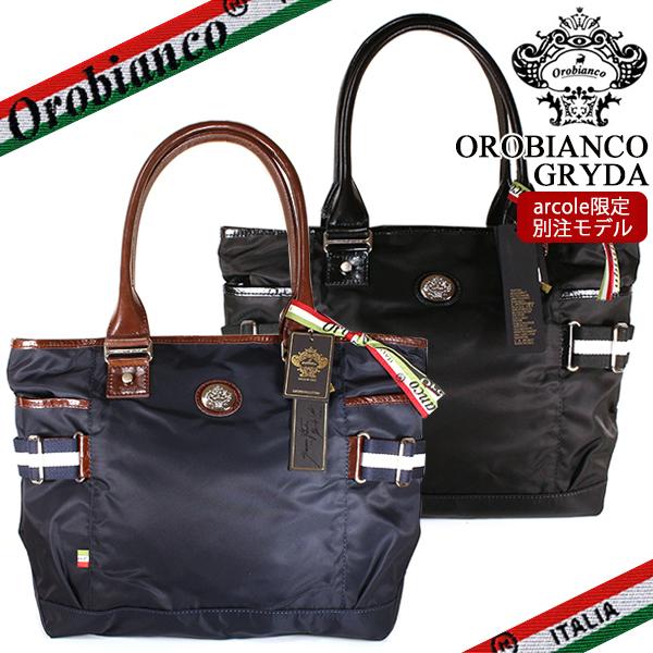 arcole限定別注モデル!【Orobianco】オロビアンコ GRYDA-C グリダ トートバッグ ナイロン カジュアル ブラック/ブルー