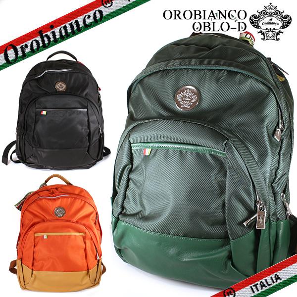 【Orobianco】オロビアンコ リュックサック OBLO-D オブロ デイパック ナイロン