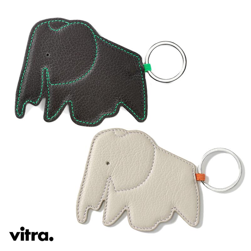 vitra ヴィトラ レザー キーリング エレファント Key Ring ギフトに人気 象がモチーフのスツールEames 男女兼用 ハイクオリティ Elephant 結婚祝い おしゃれな北欧デザインのキーホルダー プレゼント