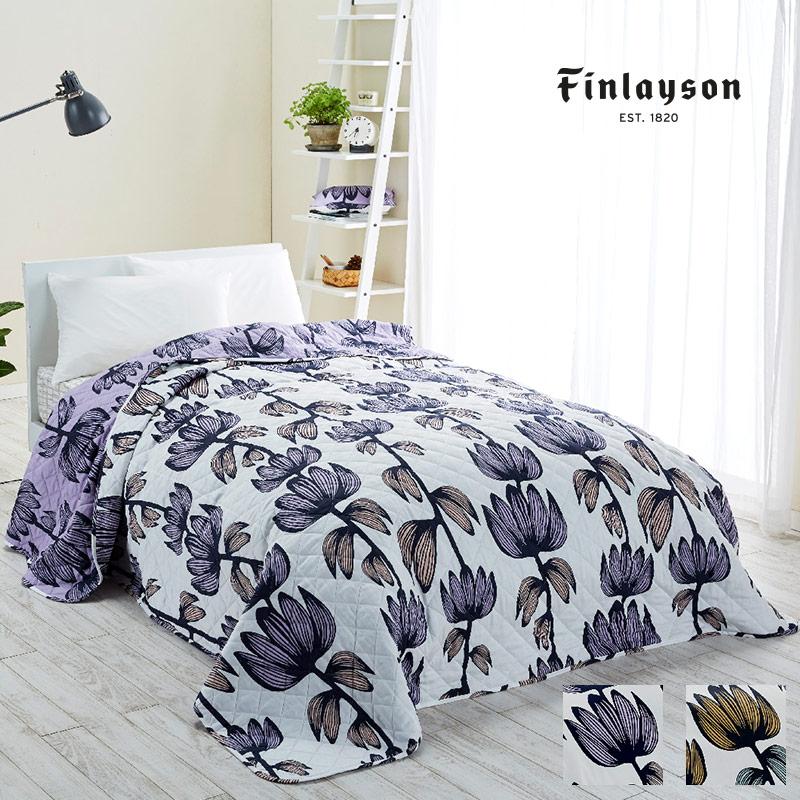 Finlayson(フィンレイソン) ベッドスプレッド・キルト アルマ alma 北欧デザイン 布団カバー ふとん 寝具 おしゃれ インテリア ギフト プレゼントにも人気