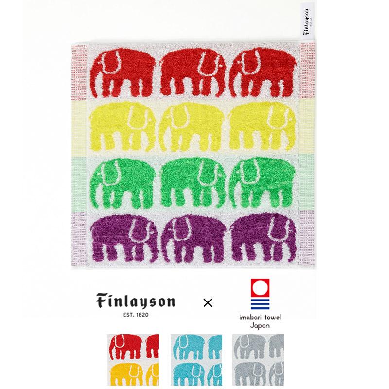 メール便OK Finlayson フィンレイソン 今治タオル ウォッシュタオル ELEFANTTI 販売 エレファンティ ふわふわタオル コットン100% おしゃれな北欧雑貨 34×35cm プレゼント ハンカチ ハンドタオル デポー 北欧インテリア
