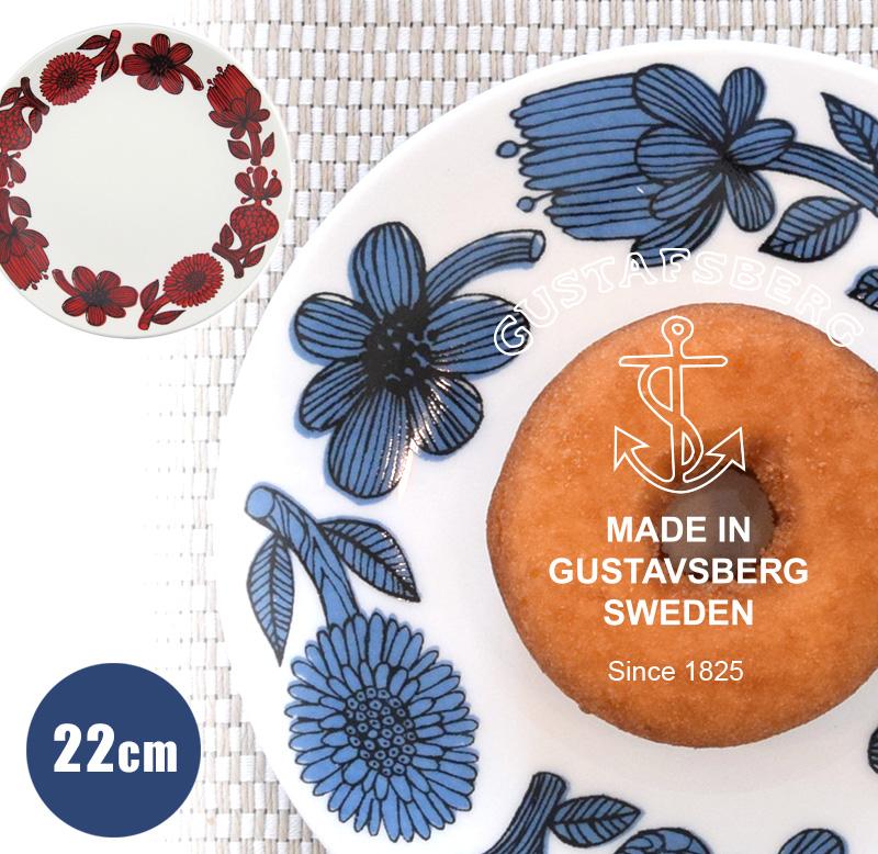 グスタフスベリ Gustavsberg プレート 22cm レッドアスター Red aster ブルーアスター Blue aster - 北欧食器 プレゼント
