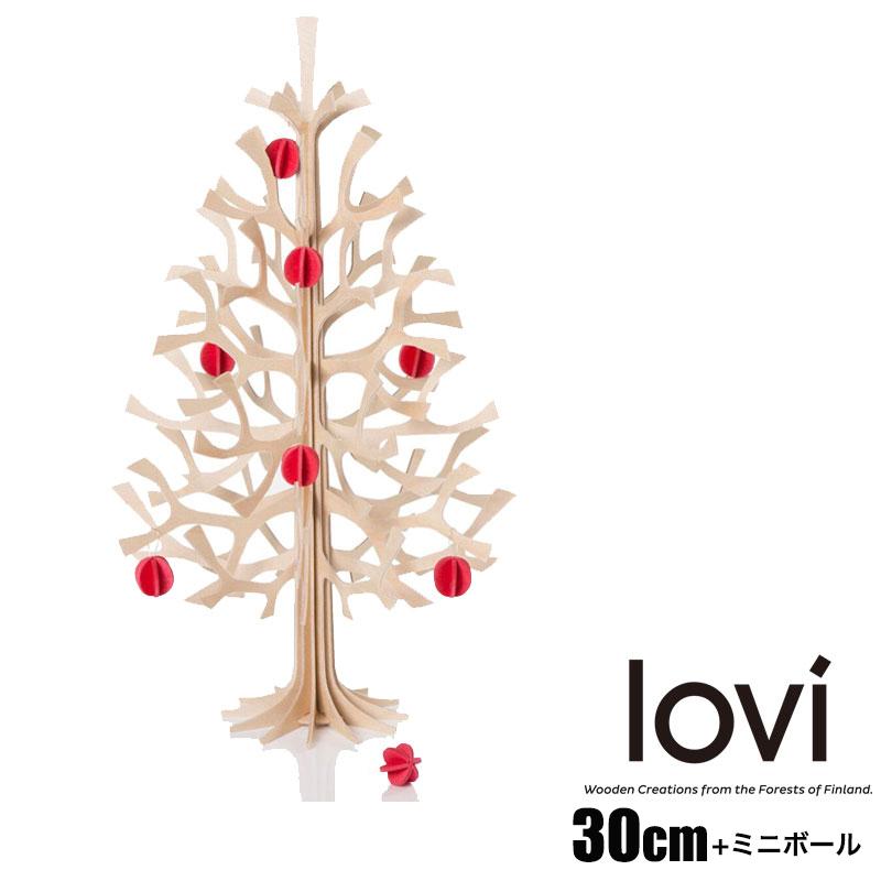 Lovi(ロヴィ)クリスマスツリー 30cm ミニボール付 【予約販売】北欧 オーナメントカード おしゃれな北欧プライウッド 白樺 フィンランドインテリア 置物 プレゼント ギフトに人気