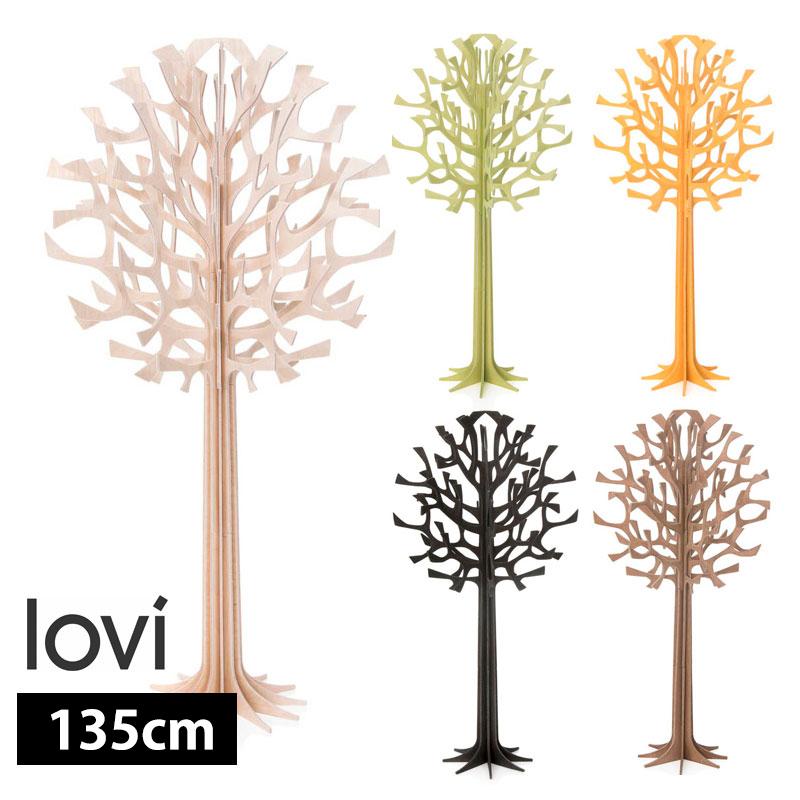Lovi(ロヴィ) ロヴィツリー 135cm 丸型 ラウンドツリー 北欧 おしゃれな北欧プライウッド ツリー飾り 白樺 フィンランドインテリア 置物 プレゼント ギフトに人気