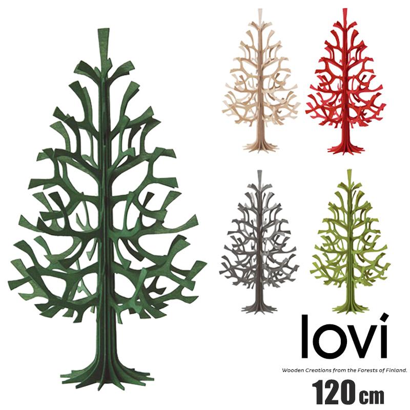 Lovi(ロヴィ) クリスマスツリー Momi-no-ki 120cm もみの木 北欧 フィンランド おしゃれな北欧プライウッド 白樺 フィンランドインテリア 置物 プレゼント ギフトに人気