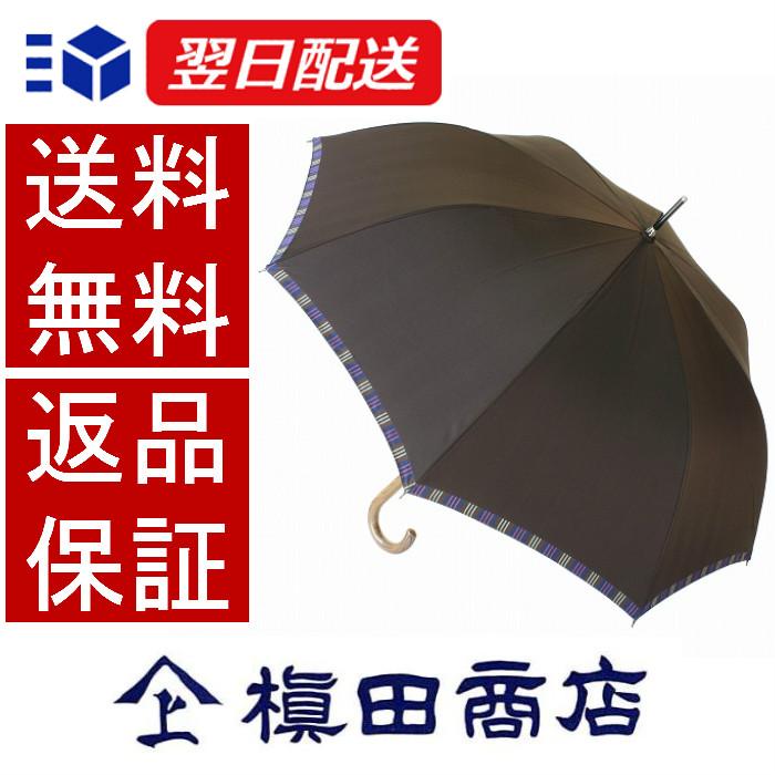 (長傘) 系 Ralph Lauren (ブラウン) 【あす楽】 雨傘 65cm// 父の日 ブランド ラルフローレン メンズ 織ロゴ デザイン 茶