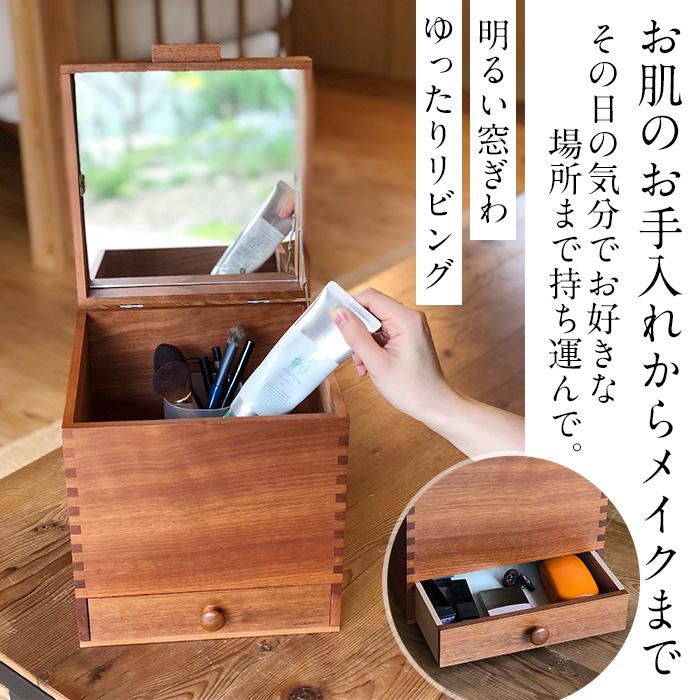 倉敷意匠/化粧ボックス