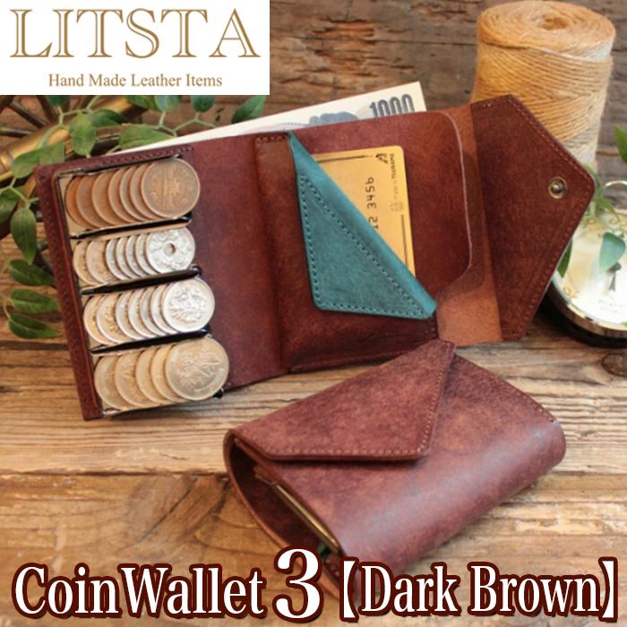 【クーポンあり】LITSTA リティスタ Coin Wallet 3 DarkBrown ダークブラウン   コインクリップ付き 多機能小銭入れ コインケース 極小財布 小さい財布 コインキャッチャー 小銭入れ イタリアンレザー pueblo プエブロ メンズ レディース 人気 おすすめ おしゃれ かわいい プ