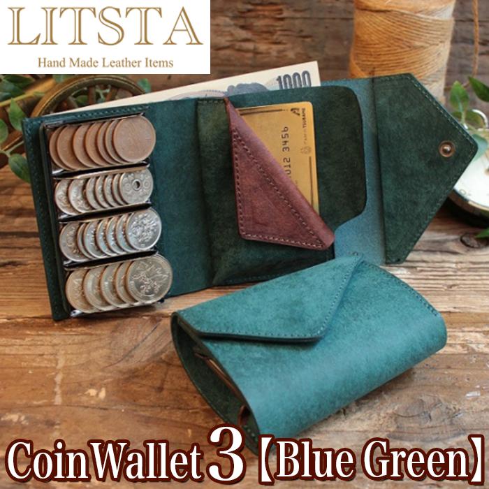 【クーポンあり】LITSTA リティスタ Coin Wallet 3 BlueGreen ブルーグリーン | コインクリップ付き 多機能小銭入れ コインケース 極小財布 小さい財布 コインキャッチャー 小銭入れ イタリアンレザー pueblo プエブロ メンズ レディース 人気 おすすめ おしゃれ かわいい プ