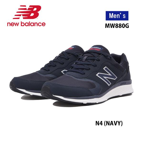 New Balance MW880G 2E 4E B4ブラック BLACK メンズモデル ニューバランス Fitness Walking For Mens ウォーキング デイリーユース ゴアテックス GORE-TEX®シューズ 靴