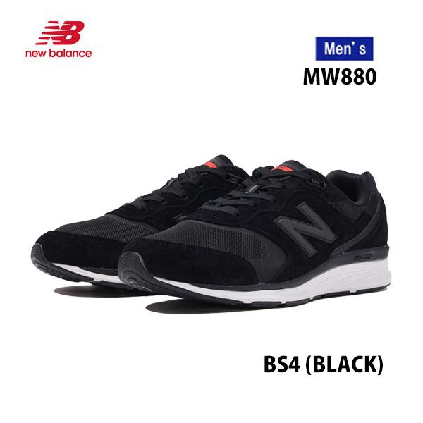New Balance MW880 2E 4E BS4ブラック BLACK メンズモデル ニューバランス Fitness Walking For Mens ウォーキング デイリーユース シューズ 靴