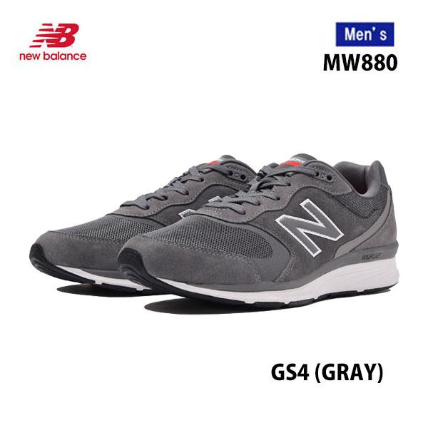 New Balance MW880 2E 4E GS4 グレー グレイ GRAY GREY メンズモデルニューバランス Fitness Walking For Mensウォーキング デイリーユース シューズ 靴